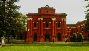 Government Museum, Bangalore