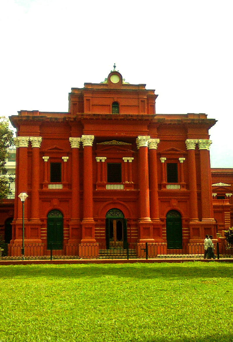 Government Museum, Bangalore