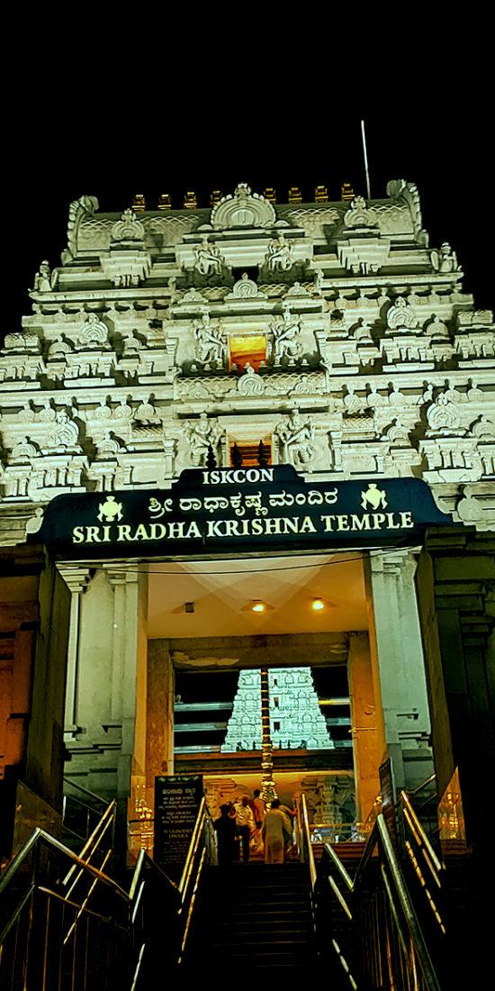 ISKCON Sri Radha Krishna Temple