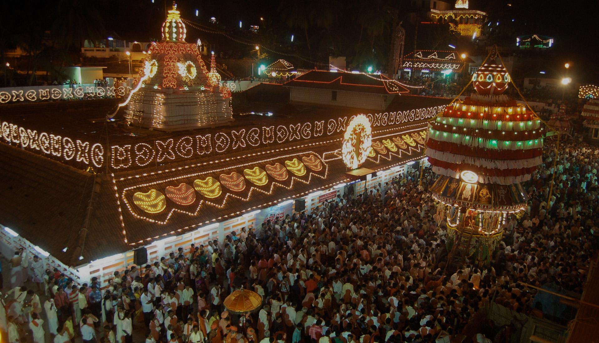 Kateelu Durgaparameshwari Temple