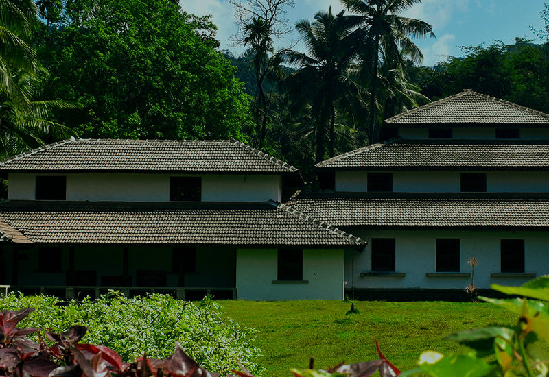 Kavishala Museum