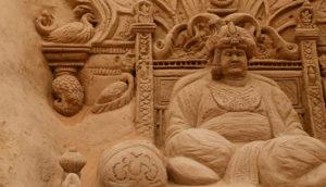 Mysuru Sand Sculpture Museum