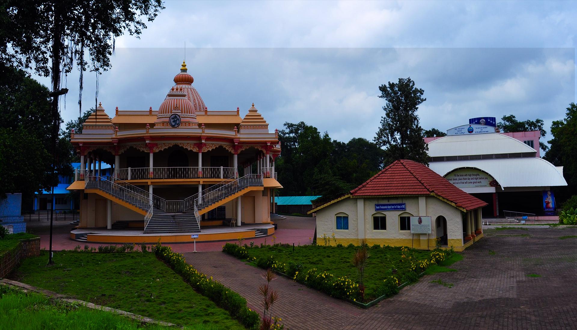 Ramakrishna-aashrama-bangalore