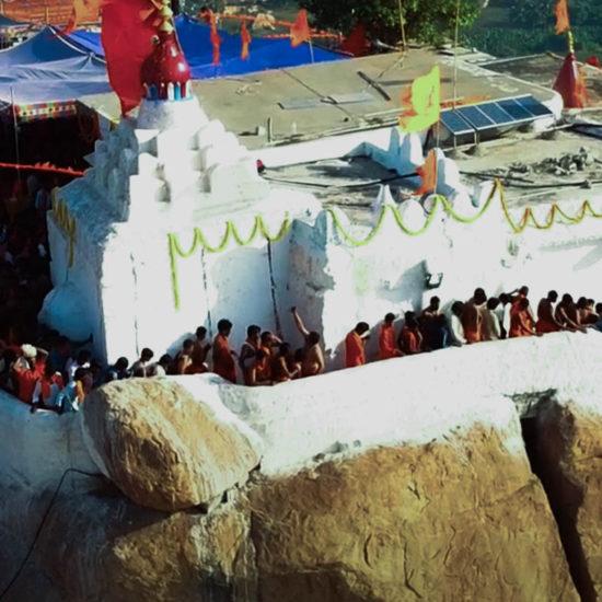 Anjanadri Hill, Anegundi