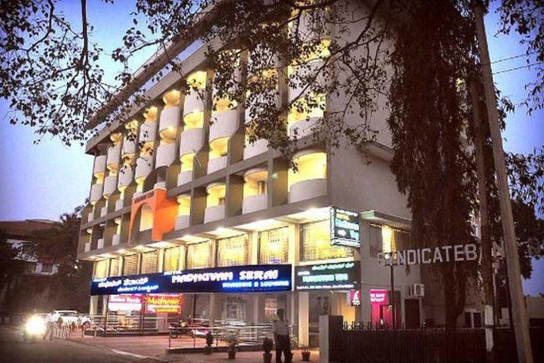 Hotel Madhuvan Serai Manipal