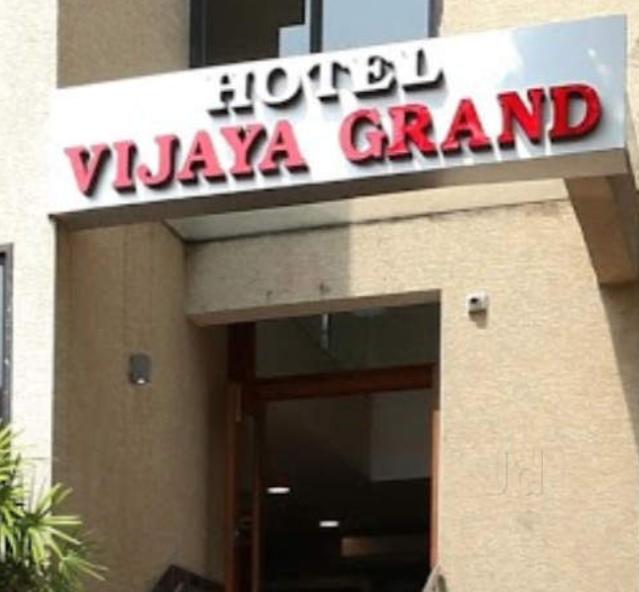 hotel vijaya grand
