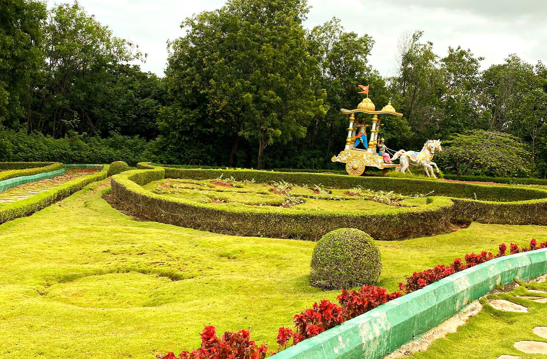 Lav Kush Garden