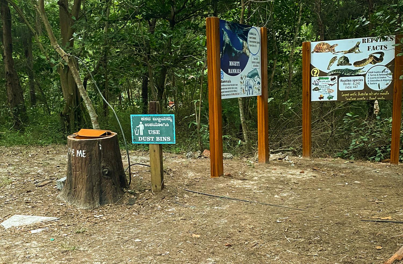 Tannirbhavi Park