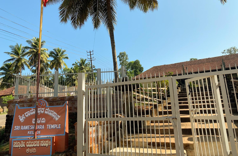 keladi temples