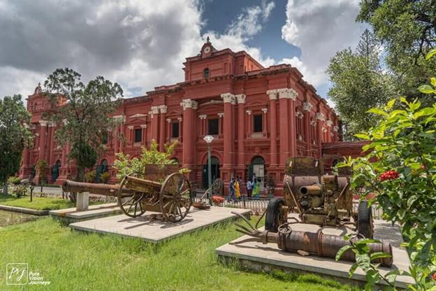 Governament museum