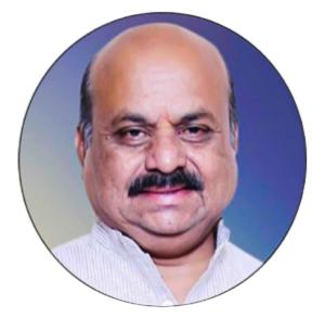 karnataka CM