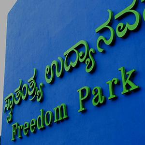 Freedom Park, Bengaluru